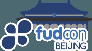 fudcon-beijing-logo