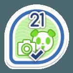 nuancier-f21-150x150